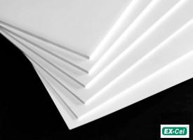 PVC plošče - BELE (kot forex)